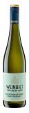 2019 Weinbiet Weissburgunder & Chardonnay, 0,75l